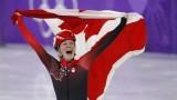 Заплашвана със смърт олимпийска медалистка набира скорост преди Световното в София