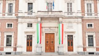 Спасяват от фалит най-старата италианска банка с €5 милиарда