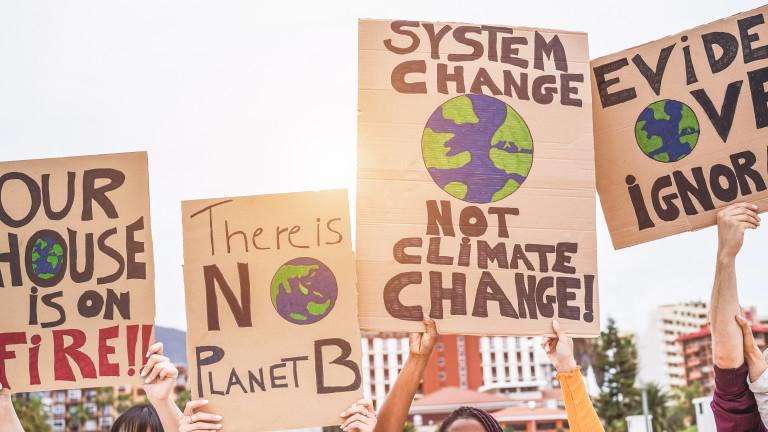 Планетата може да се затопли с 1,5 градуса до 5 години