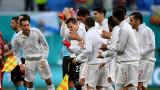 Капитанът на Испания изравни по мачове легендата Субисарета