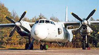 Повреда е вероятната причина за катастрофата на АН-26 в Ирак
