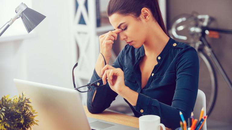9 начина да избегнем стреса на работното място