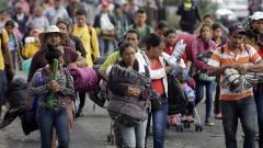 В Мексико сити пристигна първата група от мигрантският керван към САЩ