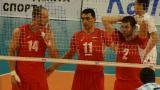 Скандал в националния отбор по волейбол