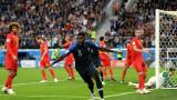 Франция победи Белгия и е на финал