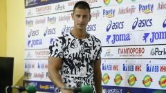 Шесто място за Мирослав Кирчев в Унгария