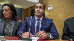 Френски сенатори: Съветникът на Макрон трябва да бъде съден за лъжа