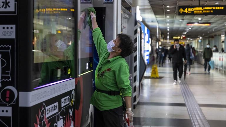 Китай обяви за незаконни всички трансакции с криптовалута