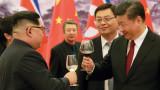 Трите стъпки за отварянето на икономиката на Северна Корея към света