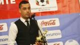 Александър Томаш: Това бе един доста луд сезон за Берое