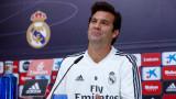 Сантиаго Солари ще води Реал (Мадрид) поне до края на годината