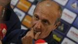 Левски няма да плаща солидната неустойка на Делио Роси