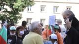 Пети ден на протести срещу властта в София