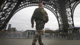 Изчезна роднина на жената-камикадзе от Париж