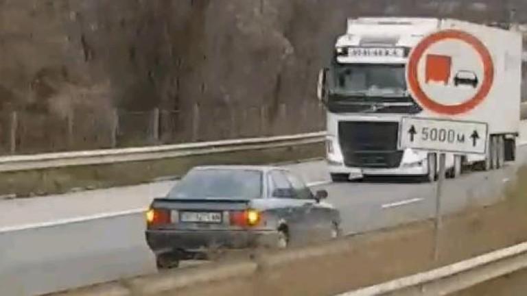 Мнозинството от българските шофьори са склонни да не разпознават собствените