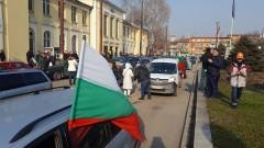 Видин протестира срещу лошите пътища, трафика и честите катастрофи