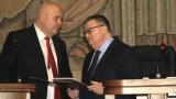 Сотир Цацаров призова Гешев да пази прокуратурата и прокурорите