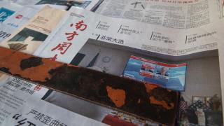Байдън притисна Дзинпин за експанзията на Китай и човешките права на първия им разговор