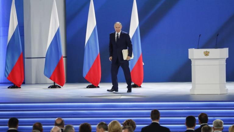 """Как Путин вербува """"инфлуенсъри"""" в Европа"""