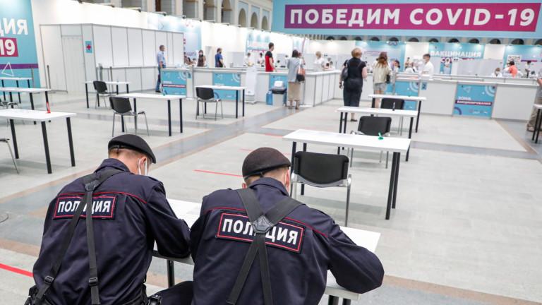 Русия очаква ваксинацията да намали заболеваемостта от COVID