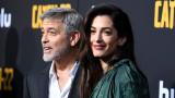Джордж Клуни, Амал Клуни и карали ли са се някога съпрузите