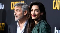 Джордж и Амал Клуни не са като другите семейства