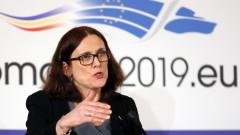 Европа няма да се поколебае да отвърне на митата на Тръмп