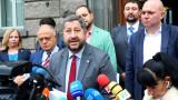 РИК в Стара Загора отказа регистрация на листата на ДБ