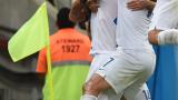 Гърция на осминафинал след драма срещу Кот д'Ивоар