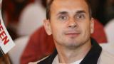 ЕС скочи на Русия за присъдата на украинския режисьор