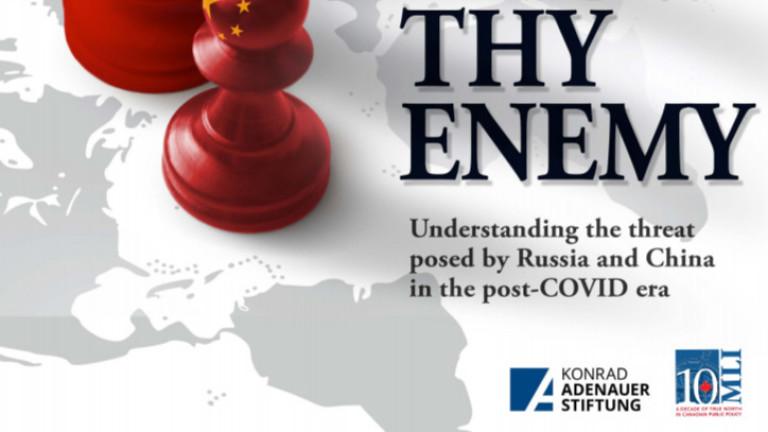 Западът се готви и опознава своя враг Русия и Китай