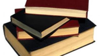 Обсъждат промени в Закона за читалищата