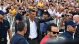 Кристиано Роналдо се появи на базата на Ювентус, подлуди феновете