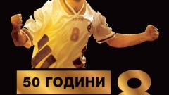 Стоичков обяви кой ще бъде осмият участник на юбилея му