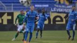Роман Прохазка: В Левски ще трябва да се концентрираме върху мачовете за купата