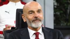 Шансовете на Стефано Пиоли да остане начело на Милан се увеличават