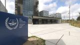 ЮАР напуска Международния наказателен съд