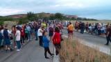 Над 100 души отново блокираха пътната отсечка край Шишманци