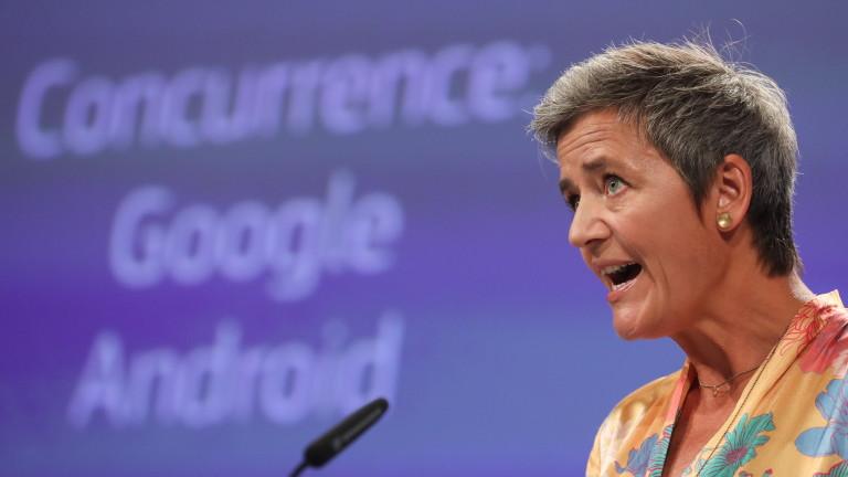 ЕС наложи най-голямата глоба на американски технологичен гигант за монопол