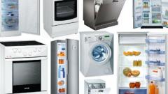 Всички енергопотребяващи уреди и джаджи трябва да разполагат със знак за екодизайн