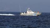 Схватка между гръцки и турски кораб в Егейско море, сблъскаха се