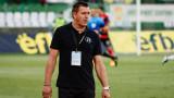 Бруно Акрапович: На върха ухае хубаво