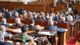 Депутатите пак не могат да се разберат за дневния си ред