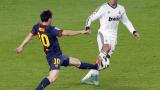 Барса не знае как да бие Реал без Меси