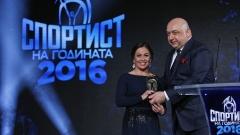Елица Янкова с поредно признание за 2016-а