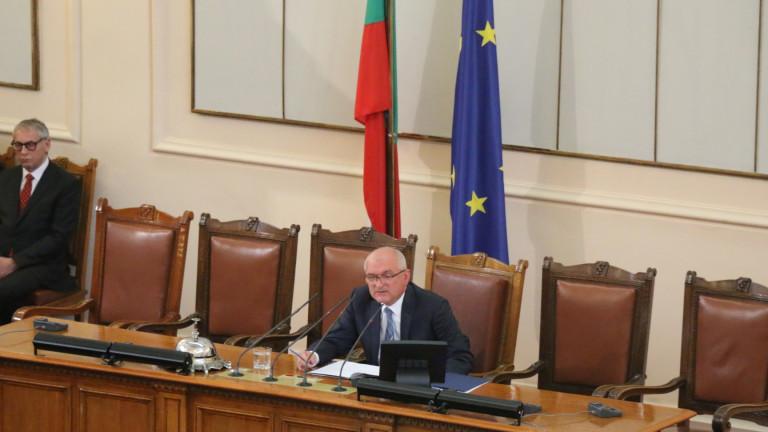 Димитър Главчев е новият шеф на парламента