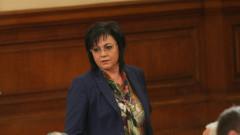 БСП кани Борисов на кино и иска оставките на МВР шефа и Симеонов
