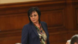 """Нинова се чуди на критиките към БСП от """"статукво"""" до """"соросоиди"""""""
