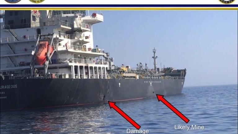 В четвъртък беше извършено предполагаемо нападение срещу два танкера в