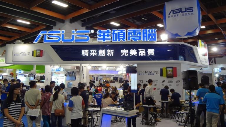Тайванският производител на електроника Asus обяви, че работи по своя
